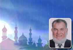 في آفاق رسالة الإمام البنا للإصلاح الاقتصادي