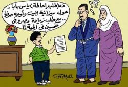 """ابني """"سياسي"""" صغير.. خطة متكاملة لكل أسرة!"""