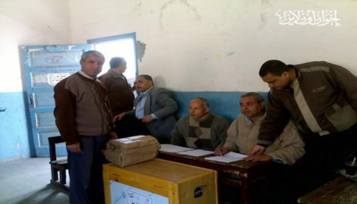 بقايا وطني البحيرة يحشدون الناخبين ضدَّ التعديلات