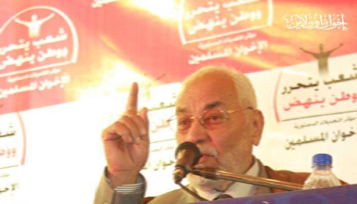 الأستاذ عاكف يحذِّر من أعداء الثورة