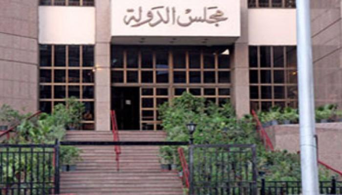 القضاء الإداري يرفض دعوى وقف الاستفتاء