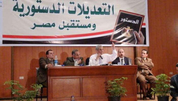 صبحي صالح: رفض التعديلات الدستورية ذهاب إلى المجهول