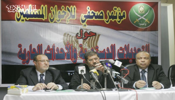 الإخوان يدعون الشعب للتصويت لصالح التعديلات الدستورية