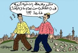 جمعية أتباع مبارك وسليمان!