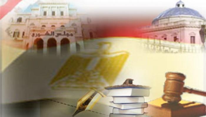 حوار مع معترضٍ على التعديلات الدستورية