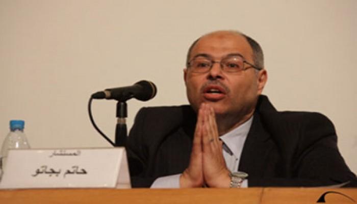 بجاتو: التعديلات الدستورية قلَّصت العبث في الانتخابات