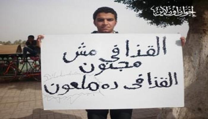 """ميليشيا القذافي تحتجز 4 آلاف مصري بـ""""سرت""""!"""
