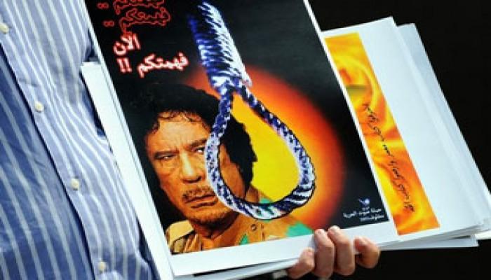 """""""الوول ستريت جورنال"""": ثوار ليبيا يستعدون للمواجهة الحاسمة"""