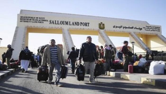 100 أستاذ جامعي مصري وأسرهم بليبيا يطلبون النجدة