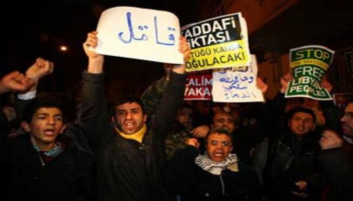 مظاهرات بإسطنبول تأييدًا للشعب الليبي