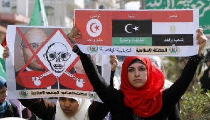 ارتفاع شهداء مصر في ليبيا إلى 37 شهيدًا