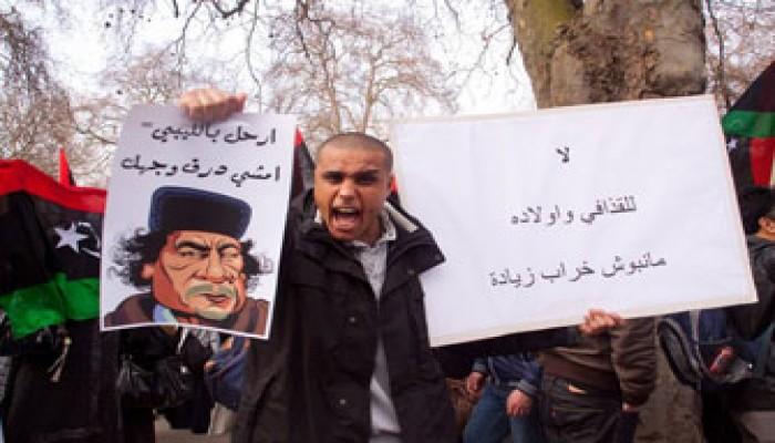 """""""حمس"""" تدعو لدعم ثوار ليبيا ضد عنف القذافي"""