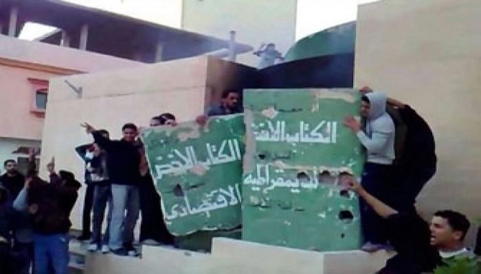 84 قتيلاً حصيلة الاحتجاجات الشعبية في ليبيا