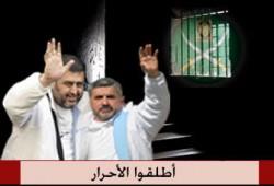 الإخوان يطالبون النائب العام بالإفراج عن الشاطر ومالك