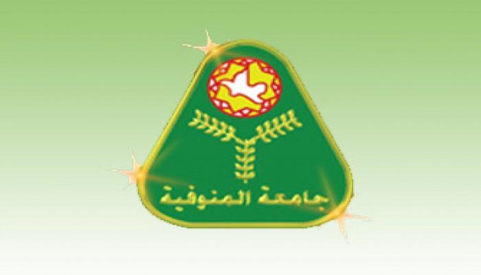 استمرار اعتصام موظفي جامعة المنوفية