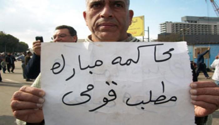 بيان من الإخوان المسلمين إلى الشعب المصري في يوم وقفته المليونية الأول من فبراير 2011م
