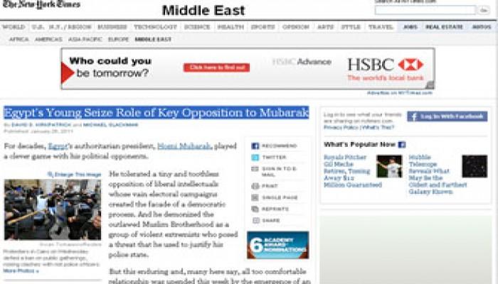 """""""النيويورك تايمز"""": شباب مصر يقود المعارضة نحو التغيير"""