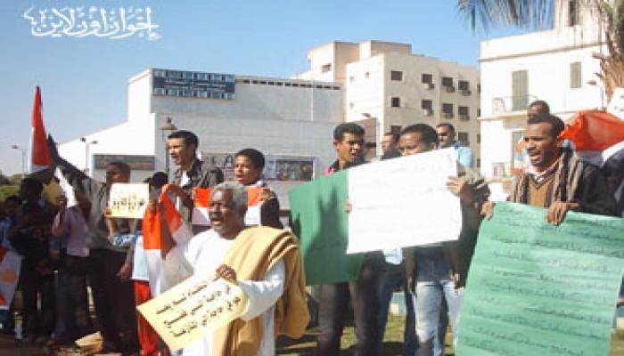 مظاهرات أمام قسم شرطة أسوان