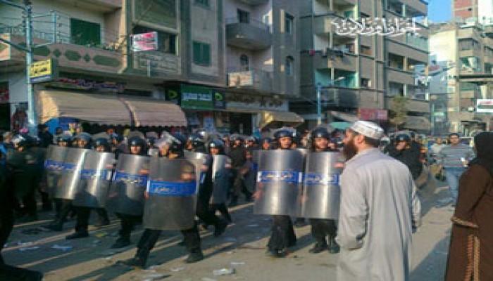 توابع يوم الغضب بكفر الشيخ ودمياط للمطالبة بالإصلاح