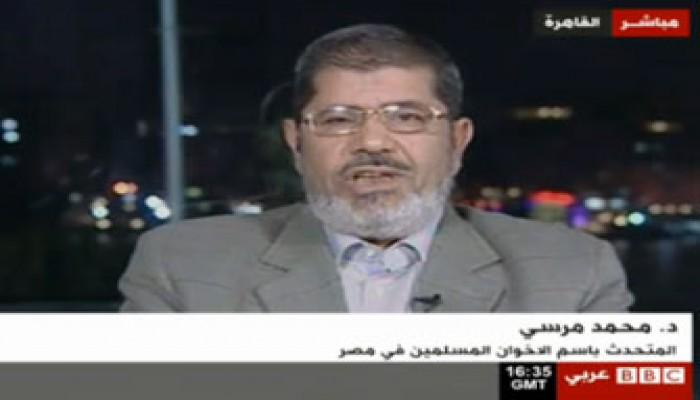 د. محمد مرسي يدعو النظام لاستجابة فورية لمطالب الشعب