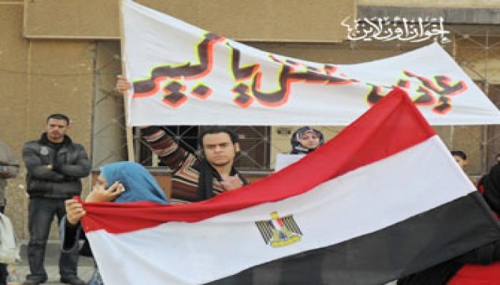 وقفات غاضبة بسوهاج والأمن يعتقل 3