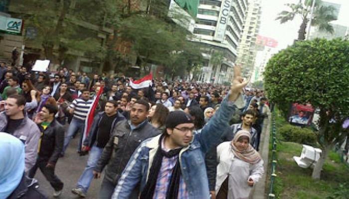"""""""الوطنية للتغيير"""" تطالب بإلغاء الطوارئ وحل البرلمان"""