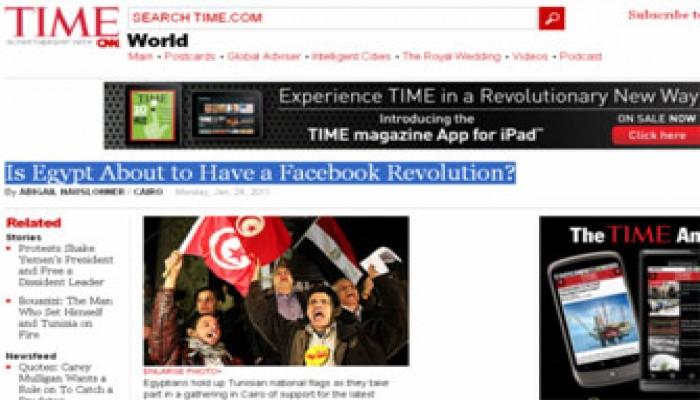 """""""تايم"""": الخوف من الاحتجاجات انتصار للمعارضة المصرية"""
