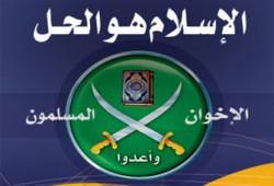 """حلوان.. القضاء ينتصر لشعار """"الإسلام هو الحل"""""""