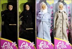 """من كفر الشيخ.. تهنئة حارة للدمية """"فلة""""!"""