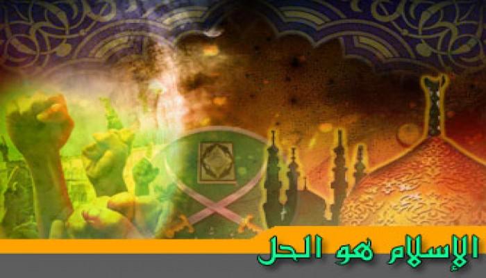 """شعار """"الإسلام هو الحل"""" يبرئ 24 بالإسماعيلية"""