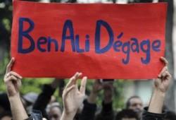 فرعون وتصريحات حصرية حول أحداث تونس!