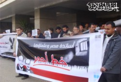 وقفة احتجاجية تنديدًا باعتقال أساتذة جامعة الزقازيق