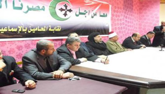إخوان الإسماعيلية: الشعب المصري نسيج واحد