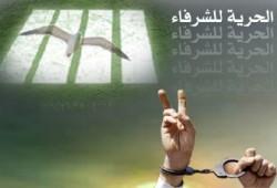 حبس 7 من إخوان الإسكندرية 45 يومًا!