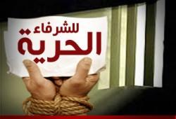 سجن برج العرب يمنع الزيارة عن معتقلي الإخوان