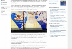 الإعلام الغربي يفضح الانتهاكات ضد الإخوان بالصور