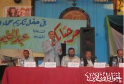 هلال يكرِّم حملة الدكتوراه بدائرته في حضور د. البر