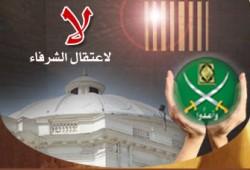 كفيف ومبتور اليد ضمن معتقلي الإسكندرية!