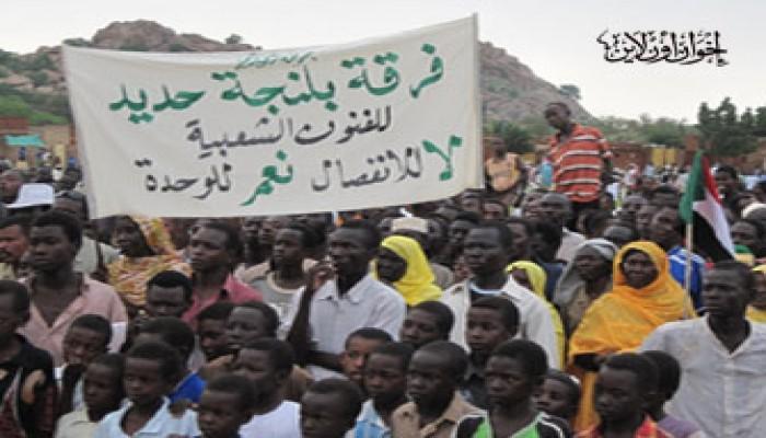 جنوب السودان.. غلق بوابة الإسلام لإفريقيا!