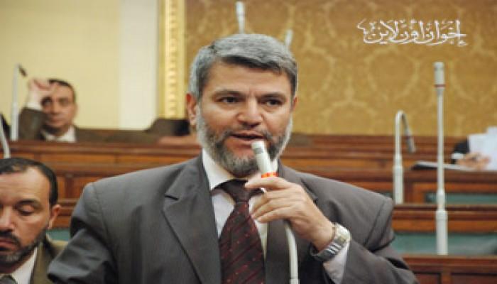 استنكار برلماني لاستغلال الوطني منشآت الدولة
