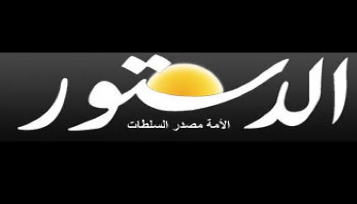 """إخوان قنا: جريدة """"الدستور"""" تمارس التحريض والتضليل"""