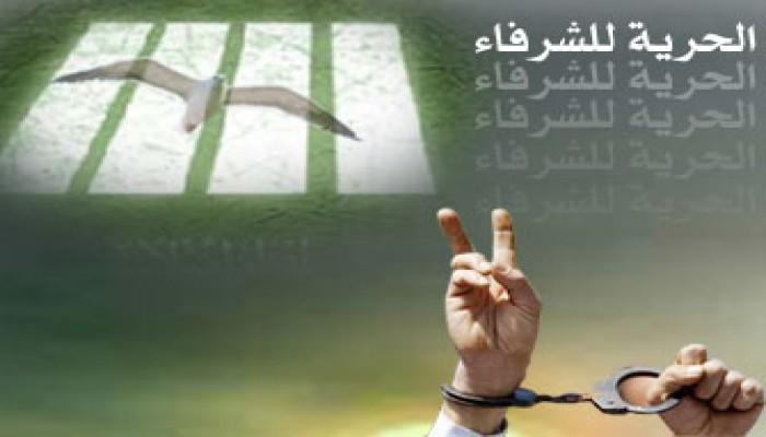 اختطاف 11 من إخوان الشرقية!