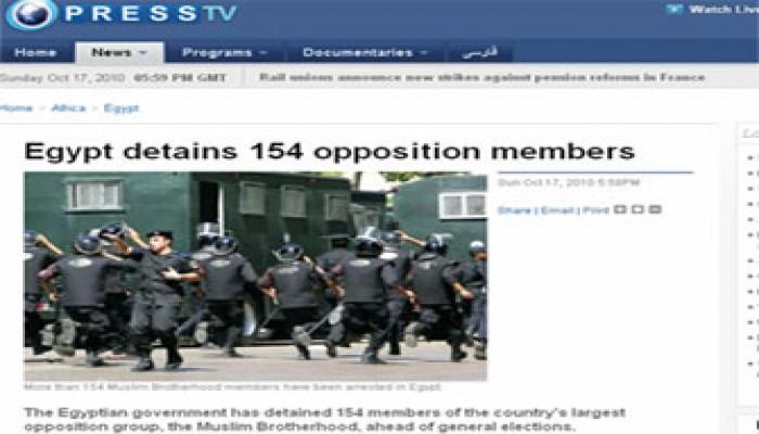 اهتمام إعلامي عالمي بحملة اعتقالات الإخوان