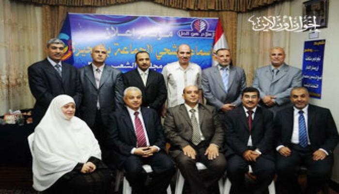 11 مرشحًا للإخوان في البحيرة بينهم مقعد الكوتة