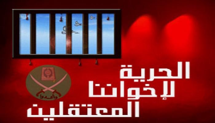 """اعتقال 3 من إخوان """"مشتول السوق"""" بالشرقية!"""