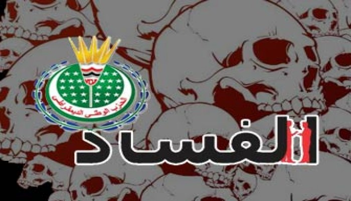 """حبس 4 بـ""""وطني"""" كفر الشيخ في وقعة إطلاق النار!"""
