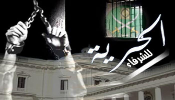 الأمن يدهم محال مرشح بكفر الشيخ!!
