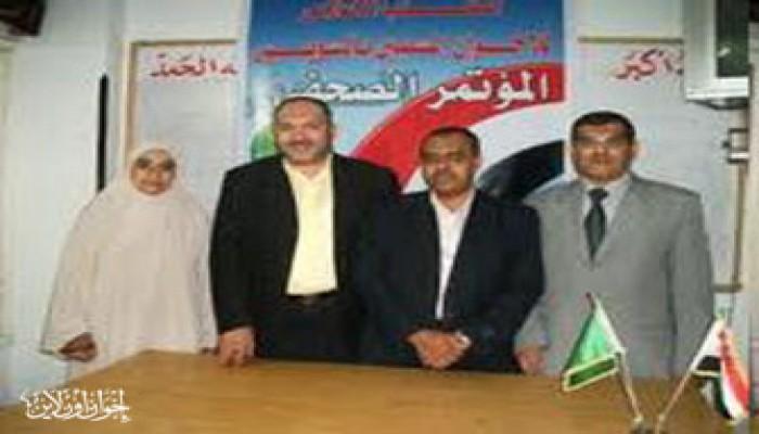 """3 مرشحين لـ""""إخوان السويس"""" بينهم امرأة"""