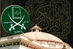 الإخوان في انتخابات مجلس الشعب 2010م.. الإسلام هو الحل