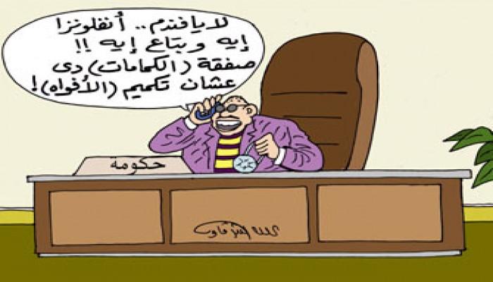 حقوقيون: الأمن وراء إغلاق القنوات ومراقبة الرسائل!!